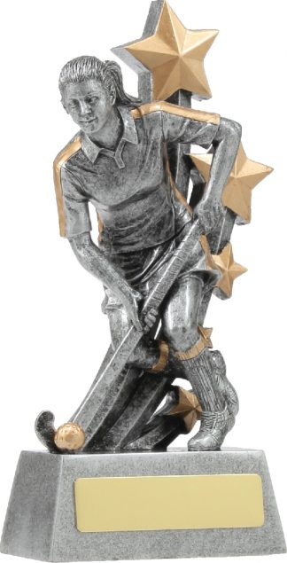A1411B Hockey trophy 190mm