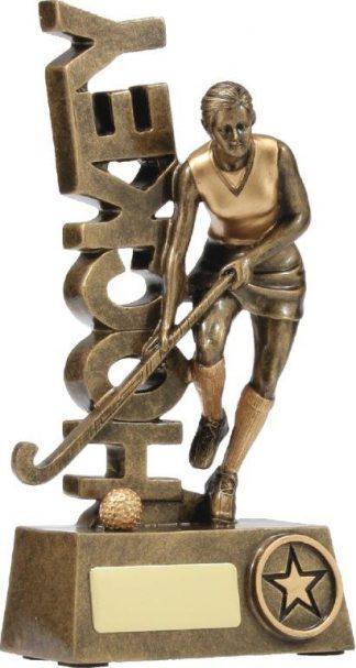 Hockey Trophy A1214A 160mm