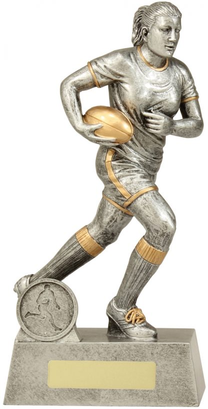 Rugby Trophy 14512C 210mm